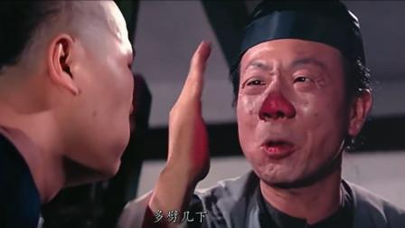 败家仔:少爷看上了花旦,想约她吃夜宵,睁大眼睛看看他是英叔啊