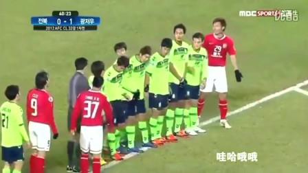 2012年亚冠经典,广州恒大5比1血洗全北现代,韩国人完全绝望