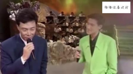 歌神张学友和污王费玉清合唱《偏偏喜欢你》,简直是听觉上的享受