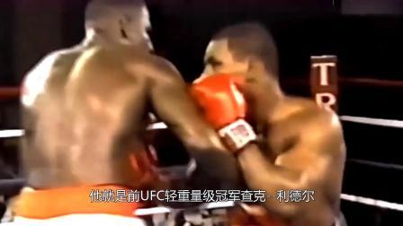 ufc123 拳王泰森被UFC前冠军挑衅 在MMA擂台上 我完全可以秒杀泰森