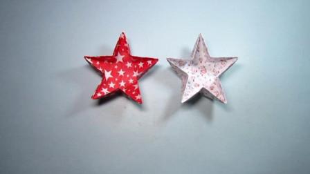 手工折纸,五角星收纳盒的折法,简单实用还很漂亮