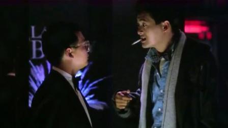 龙虎风云:惹怒了发哥,管你是哪个老大罩着,一言不合就是干!