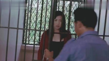 怒吼狂花:吴家丽遭人陷害,包内藏毒被菲律宾