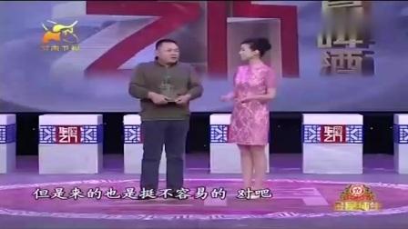 华豫之门:第一次来郑州,第一个鉴宝,还登上第一个珍宝台,真好
