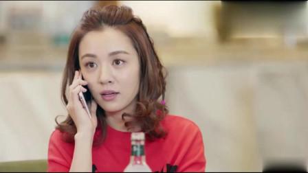 美女接恩公的电话,真是开口跪啊,这声音真的太甜了