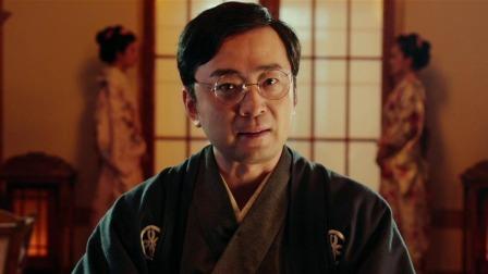 日本武士吃饭时险被和服女子谋杀