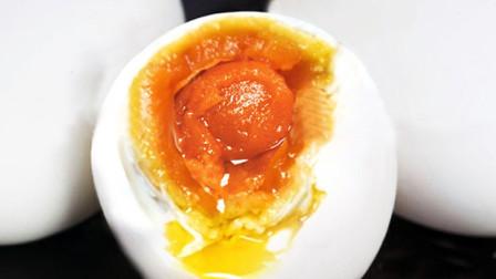 五星级大厨教你做咸鸭蛋,个个流油,看着就有食欲