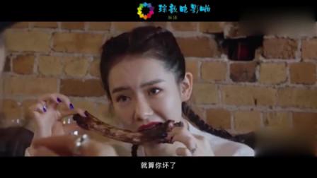 慢游全世界:戚薇李承铉享受新西兰美食,啃骨头也有讲究?这样吃显脸小!