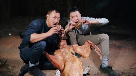 野外烤乳鸽满嘴流油,欢子和网友吃得骨头都不吐