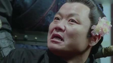 医馆笑传:京城第一采花大盗被擒,这口味也太重了,大傻子男扮女装都看不出