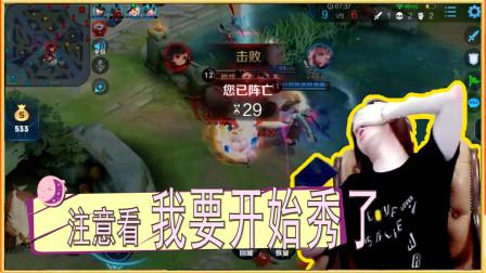 张大仙:注意看我要开始秀了!观众:这个弯转的我猝不及防!