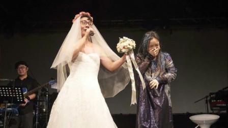 徐佳莹演唱会好友穿婚纱上台 现场传授生子秘诀