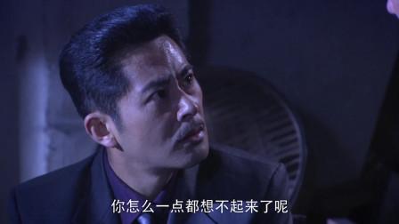三郎得知老莫害他竟不怪罪,自己成亡命徒,竟还想着大哥