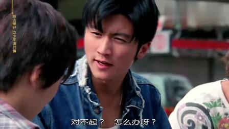 古惑仔:浩南第一次打架,直接拿上竹棍就是干,当街解决了不可一世的傻标