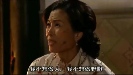 银楼金粉:大太太当机立断撞开窗户逃跑,关键时刻救三姨太坦白心迹!