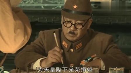 亮剑:山崎大队全灭,长官痛心疾首,听到李云龙名号脸色骤变!