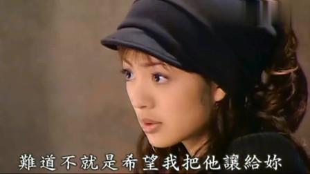 斗鱼:筱蝶说出已经和阿皓有了亲密关系,小燕子崩溃红了眼!