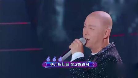 张卫健唱着老歌出现,明星嘉宾都激动的站起来