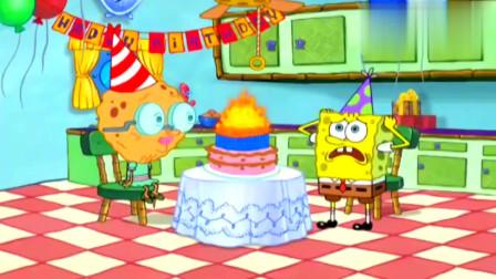 海绵宝宝:海绵奶奶过生日,蛋糕上的蜡烛太多了,奶奶吹不灭啊,好搞笑