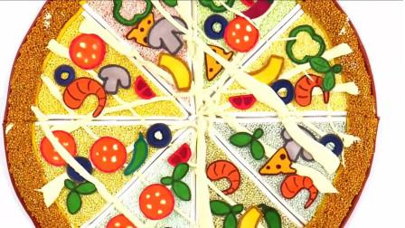 手工芝士披萨玩具制作