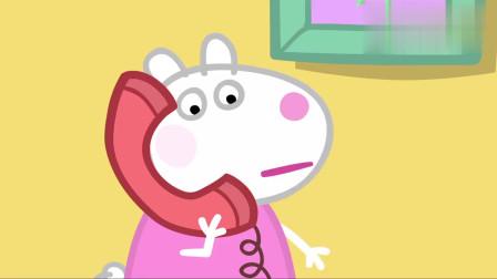 佩奇打电话给好友教它吹口哨,好友一学就会佩奇迅速挂了电话