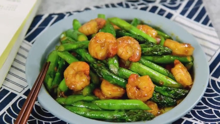 芦笋炒虾仁,这种做法真简单,看一次就可以学会