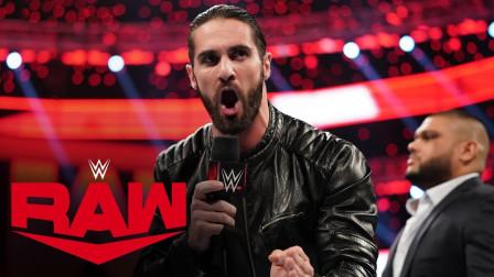 【RAW 12/16】赛斯控诉粉丝们不够专一,誓言要展示真正的领导实力