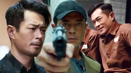 年终盘点:2019年古天乐上映的6部电影