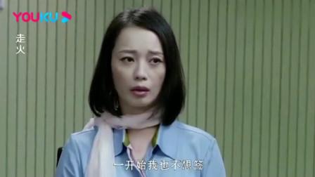走火:警察抓寡妇来问情况,谁料她一扯下丝巾,一旁的警察都看呆!