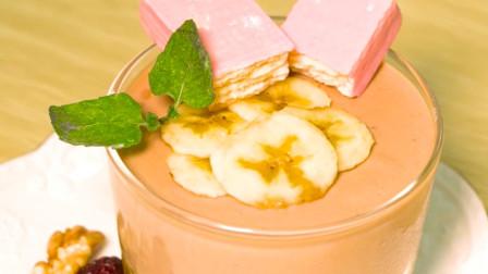 慕斯蛋糕女生都爱,但香蕉和嫩豆腐、巧克力的搭配你试过吗?