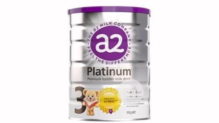 飞鹤奶粉和澳洲a2奶粉哪个更好?如何选择?30秒看真相