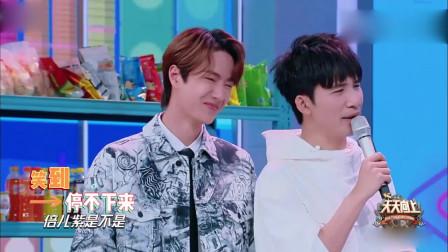 天天:钱枫试产品让王一博笑了75秒,钱枫是长在王一博的笑点上吗?