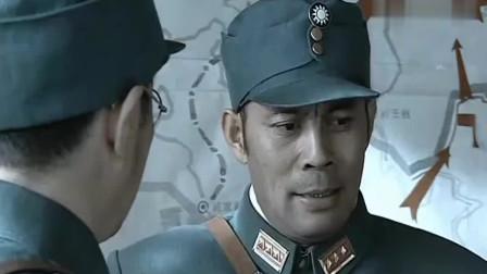 亮剑:听闻李云龙正面突围了,楚云飞惊呼:简直是不能想象啊!