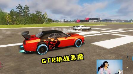 飙酷车神2:道奇恶魔挑战日产GTR
