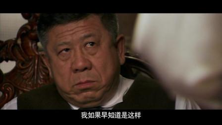 风雷动:冷老爷子为了给百姓筹钱买药,要把自己冷家的宅子卖了