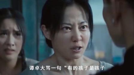 《误杀》谭卓发现女儿被强奸时说的一句话火了,成全片经典导演都意外