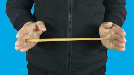 空手消失一根筷子,筷子在哪里?饭桌上就能表演