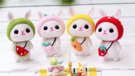 【梧桐家羊毛毡】小兔小草莓 水蜜桃 羊毛毡戳戳乐手工DIY制作教学视频