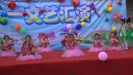 幼儿园 舞蹈《快乐童年》