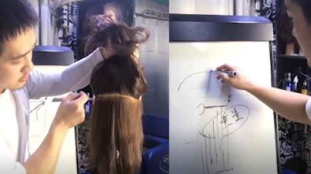 剪发基础教程