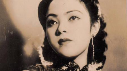 抗战胜利后,上海一女歌星被判死刑,真实身份公布后,当场被释放