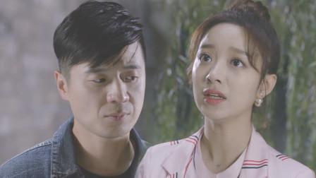 《第二次也很美》钟林苏罪行暴露求救,王蕾狠心拒绝遭报复