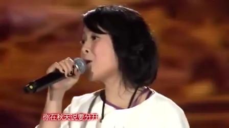 刘若英的歌《为爱痴狂》,超经典的一首歌曲,你们还记得吗