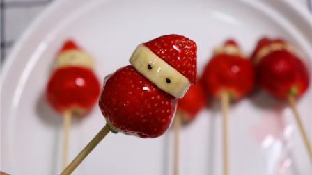 最近草莓火了,用1根香蕉,8个草莓,教你做雪人糖葫芦的做法