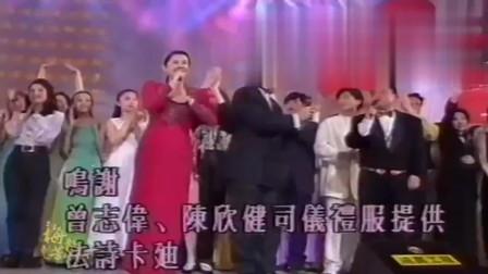 1993年梅艳芳和谭咏麟刘德华合唱《明天会更好》,这画面太经典!