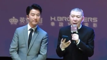 冯小刚感谢到场的明星朋友,感谢恩师并给大家提前拜年 电影《只有芸知道》首映礼 20191217