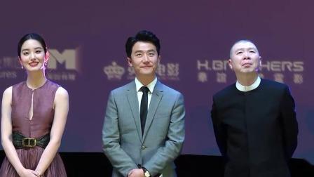 现场来宾提出问题,影院老板竟是黄轩粉丝 电影《只有芸知道》首映礼 20191217