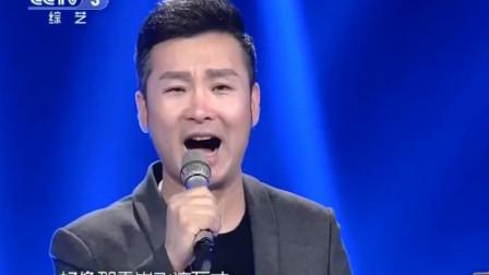 刘和刚演唱《怀念战友》娓娓动听,绝对的实力派