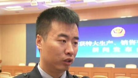 共度晨光 2019 浙江:网红减肥咖啡含违禁药 严重可致命