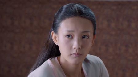 鹤唳华亭 48 世界上最好的太子妃!陆文昔忆往事潸然泪下